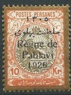 Iran - Yvert N° 507 *  Ai 27201 - Iran
