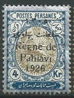 Iran - Yvert N° 505 *  Ai 27202 - Iran