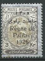 Iran - Yvert N° 504 *  ( Legère Rousseur Au Dos ) Ai 27205 - Iran