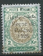 Iran - Yvert N° 503 *   Ai 27206 - Iran