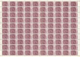 Katanga 0061 - 8F  Feuille / Sheet De 100 - Katanga