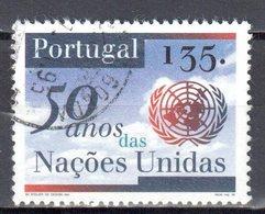 Portugal 1995 - Mi.2076 - Used - 1910-... República