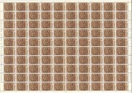 Katanga 0064 - 50F  Feuille / Sheet De 100 - Katanga