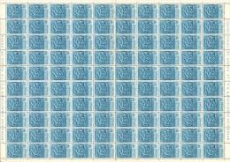 Katanga 0065 - 100F  Feuille / Sheet De 100 - Katanga