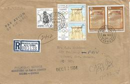 Cyprus 1984 Nicosia Olympic Games Manuscript Registered Cover - Cyprus (Republiek)