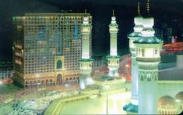 Saudi Arabia Hotel Key, InterContinental Dar Al Tawhid ,  Makkah (1pcs) - Saudi Arabia