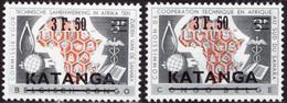 Katanga 0050/51* Surchargés Katanga H - Katanga