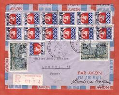 REUNION LETTRE RECOMMANDEE PAR AVION DE 1968 DE SAINT DENIS POUR AUMETZ FRANCE - Reunion Island (1852-1975)