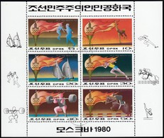 KOREA NORTH - Scott #1820 Moscow '80 Olympic Games / Souvenir Sheet Used (ss408) - Summer 1980: Moscow