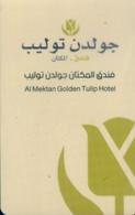 Saudi Arabia Hotel Key, Al Mektan Golden Tulip Hotel , Al Madinah (1pcs) - Arabie Saoudite