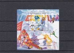 Niger 1998 Nagano Olympic Games Souvenir Sheet MNH/** (M43) - Winter 1998: Nagano