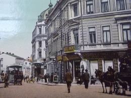 Romania Roumanie Cpa Postcard  - BUCURESTI - Animated Strada Academiei - Roumanie