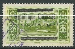 Grand Liban   - Yvert N° 99 Oblitéré  -  Ai 27227 - Oblitérés