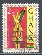 Ghana 1967. Scott #288 (U) Ghana Mace (Golden Staff) * - Ghana (1957-...)