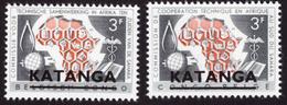 Katanga 0004/5** Surchargés Katanga MNH - Katanga