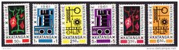 Katanga 0069/74** Foire Internationale -MNH - - Katanga
