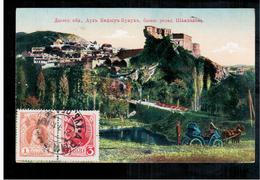 Dagestan 1910 OLD POSTCARD 2 Scans - Russland