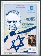 Israel SOUVENIR LEAF - 2013, Carmel Nr. Xxx , Limited 2600 Pc - Mint Condition - Israel