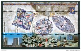 Israel - 2001, Michel/Philex No. : BLOCK 64, - MNH - *** - SHEET / BLOK - Blocs-feuillets