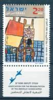 Israel - 2001, Michel/Philex No. : 1647 - MNH - *** - - Israel