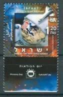 Israel - 2001, Michel/Philex No. : 1646 - MNH - *** - - Israel