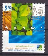 Israel - 2001, Michel/Philex No. : 1641 - MNH - *** - - Israel