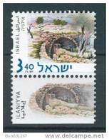 Israel - 2001, Michel/Philex No. : 1608 - MNH - *** - - Israel