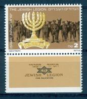 Israel - 1988, Michel/Philex No. : 1109, - MNH - *** - - Israel
