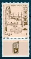 Israel - 1988, Michel/Philex No. : 1088, - MNH - *** - - Israel