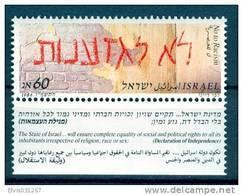 Israel - 1986, Michel/Philex No. : 1041, - MNH - *** - - Ongebruikt (met Tabs)