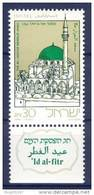 Israel - 1986, Michel/Philex No. : 1032, - MNH - *** - - Ongebruikt (met Tabs)