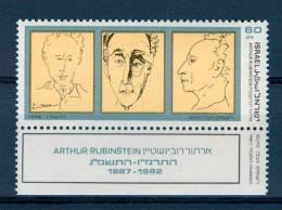 Israel - 1986, Michel/Philex No. : 1026, - MNH - *** - - Ongebruikt (met Tabs)