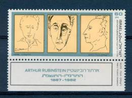 Israel - 1986, Michel/Philex No. : 1026, - MNH - *** - - Israel