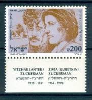 Israel - 1985, Michel/Philex No. : 996, - MNH - *** - - Ongebruikt (met Tabs)