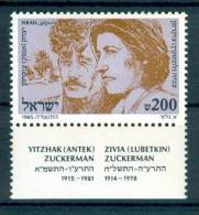 Israel - 1985, Michel/Philex No. : 996, - MNH - *** - - Neufs (avec Tabs)