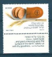 Israel - 1984, Michel/Philex No. : 977, - MNH - *** - - Israel