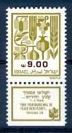Israel - 1983, Michel/Philex No. : 945, - 2 Ph. - MNH - *** - - Israel