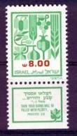 Israel - 1983, Michel/Philex No. : 944, - 2 Ph. - MNH - *** - - Israel