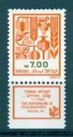 Israel - 1983, Michel/Philex No. : 943, - 2 Ph. - MNH - *** - - Israel