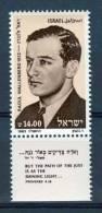 Israel - 1983, Michel/Philex No. : 933,   - MNH - *** - Full Tab - Israel