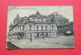 Kharkiv Charkiw - Ca. 1910 - Ukraine --- Kharkov , Ukraina --- 254 - Ukraine
