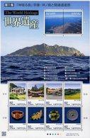 Japan - 2018 - World Heritage, Series No. 11 - Mint Souvenir Sheet - Neufs