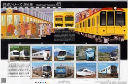 Japan - 2018 - Railroads Of Japan, Series No. 6 - Mint Souvenir Sheet - 1989-... Kaiser Akihito (Heisei Era)