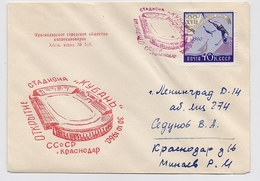 MAIL Post Cover USSR RUSSIA  Sport Olympic Games Stadium Football Kuban Krasnodar - Storia Postale
