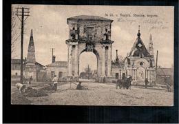 Kaluga Ca 1910 OLD POSTCARD 2 Scans - Russie