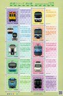 Japan - 2018 - Railroads Of Japan, Series No. 6 - Locomotives (with Description) - Mint Souvenir Sheet - 1989-... Kaiser Akihito (Heisei Era)
