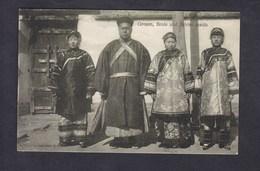 Chine China Groom Bride And Brides Maids ( Denniston & Sullivan Shanghai ) - Chine