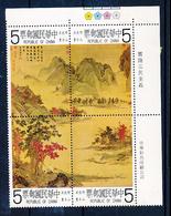 TAIWAN FORMOSE YVERT 1308/11 MNH - 1945-... République De Chine