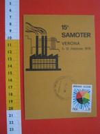 A.02 ITALIA ANNULLO - 1978 VERONA SAMOTER SALONE INTERNAZIONALE MOVIMENTO TERRA GEOLOGIA - Altri