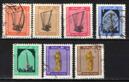 IRAQ - 1973 - ARPA - MINARETO - STATUA DELLA DEA - USATI - Iraq